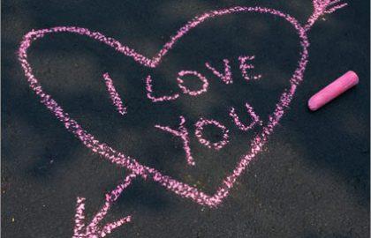 מהי אהבה